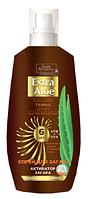 "Спрей для загара SPF 6 ""Extra Aloe"" 150мл"