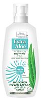 """Молочко после загара для всей семьи """"Extra Aloe"""" 150мл"""