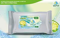 Антибактериальные влажные салфетки 25шт
