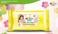 Влажные салфетки детские с клапаном Luna Baby 25шт
