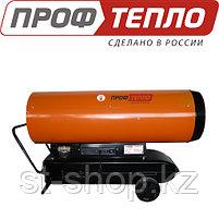 Дизельная тепловая пушка 65 кВт ДН-65П прямого нагрева, фото 2