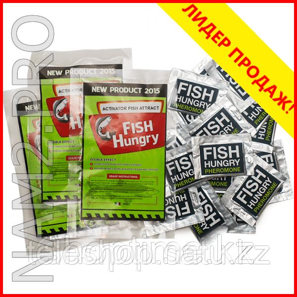 Активатор клева Fish Hungry (фиш хангри) - фото 1