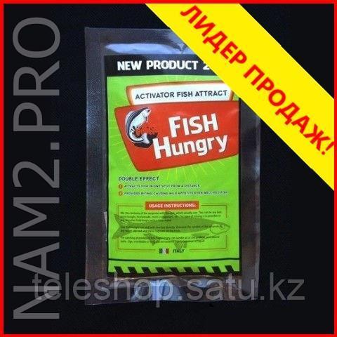 Активатор клева Fish Hungry (фиш хангри) - фото 4