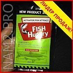 Активатор клева Fish Hungry (фиш хангри), фото 5