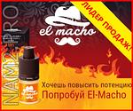 El Macho - капли для потенции. Очень сильное средство!, фото 7