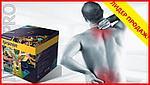 Артропант крем от болей в спине и суставах, фото 2