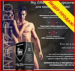 BIGZILLA - капли для потенции и продления полового акта, фото 10