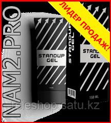 Гель «StandUp Gel» для увеличения члена. Клинически доказанная эффективность! - фото 1