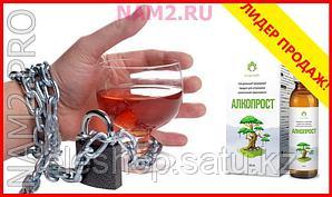 АлкоПрост - Капли от алкогольной зависимости