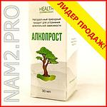 АлкоПрост - Капли от алкогольной зависимости, фото 2