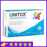 Средство от паразитов и защита от повторного заражения Unitox, фото 5