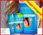 Отилор средство для улучшения слуха, с гарантией результата, фото 2
