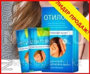 Отилор средство для улучшения слуха, с гарантией результата - фото 2