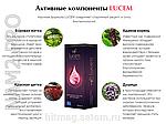 Lucem Vacci - срество для женского здоровья, экстра, фото 5