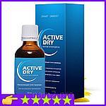 Active dry - средство от гипергидроза (от потливости), фото 6