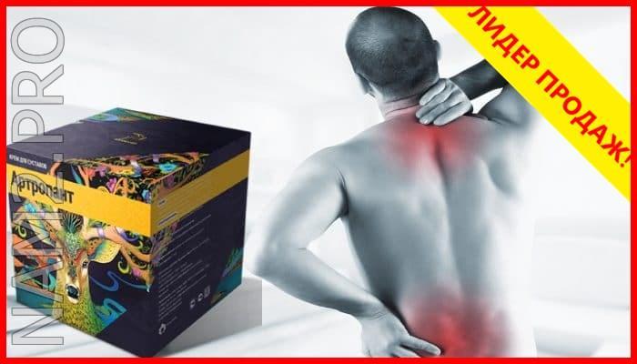 Артропант крем от болей в спине и суставах - фото 2
