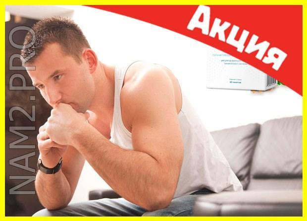 Уротрин против простатита мощное средство - фото 2