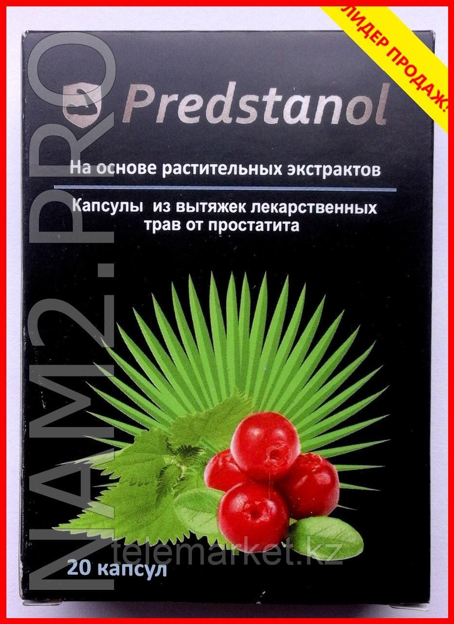Predstanol - Капсулы от простатита (Предстанол) - фото 1