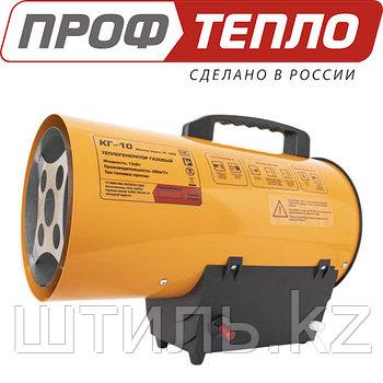 Газовая тепловая пушка КГ-10 (10 кВт | 300 м3/ч) пропан, пропан-бутан