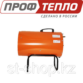 Газовая тепловая пушка КГ-38 (38 кВт | 850 м3/ч) пропан, пропан-бутан