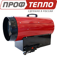 Газовая тепловая пушка КГ-18ПГ (81 кВт | 850 м3/ч) на природном газе