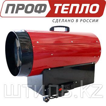 Газовая тепловая пушка КГ-18ПГ (18 кВт | 850 м3/ч) на природном газе