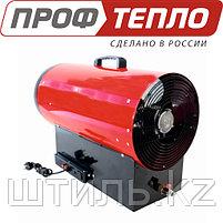 Газовая тепловая пушка КГ-18ПГ (18 кВт | 850 м3/ч) на природном газе, фото 2