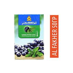 Al Fakher Альфакер 50 гр - Blueberry with Mint (Голубика мята )