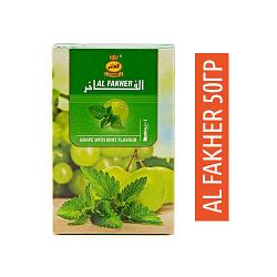 Al Fakher Альфакер 50 гр - Grape whith Mint (Виноград и Мята)