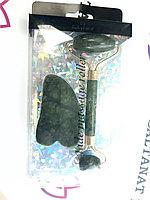 Массажный роллер для лица с камнем гуаша нефрит