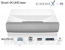 Проектор лазерный Optoma CinemaX P2