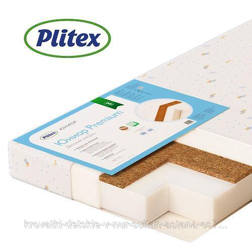 Матрас детский Plitex Юниор Premium - фото 1