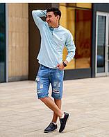 Мужская рубашка XL