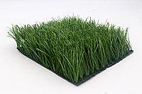 Искусственный газон 50мм
