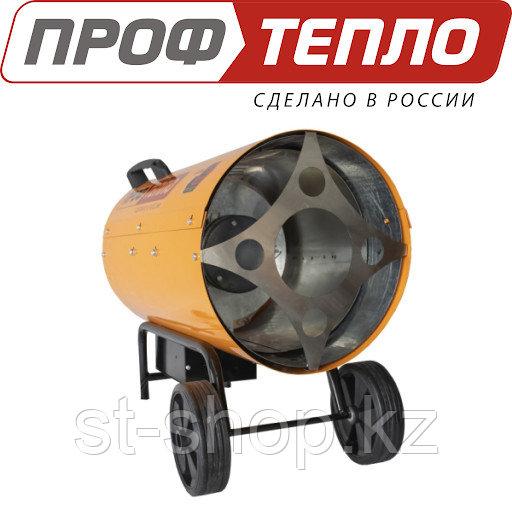 Газовая тепловая пушка КГ-57 (57 кВт   1400 м3/ч) пропан, пропан-бутан