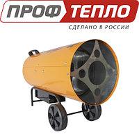 Газовая тепловая пушка КГ-81 (81 кВт | 1400 м3/ч) пропан, пропан-бутан