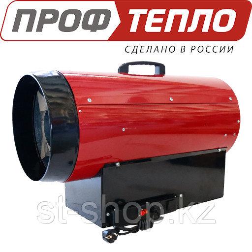 Газовая тепловая пушка КГ-18ПГ (81 кВт   850 м3/ч) на природном газе