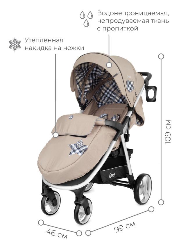 Детская коляска Rant Caspia Trends Lines Beige