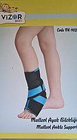 Детский бандаж на голеностоп с дополнительными фиксирующими ремнями Vizor