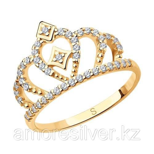 Кольцо SOKOLOV серебро с позолотой, фианит  93010366