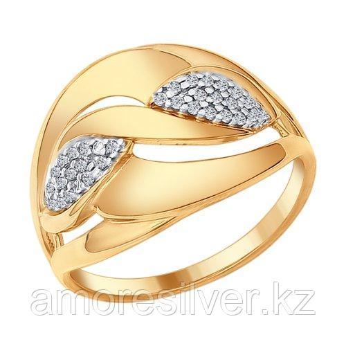 Кольцо SOKOLOV серебро с позолотой, фианит, геометрия 93010544