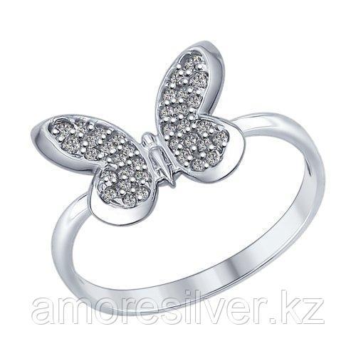 Кольцо SOKOLOV серебро с родием, фианит, бабочка 94012310