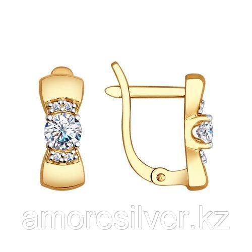 Серьги SOKOLOV серебро с позолотой, фианит 93020733
