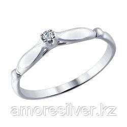 """Кольцо SOKOLOV серебро с родием, бриллиант, """"каратник"""" 87010003"""