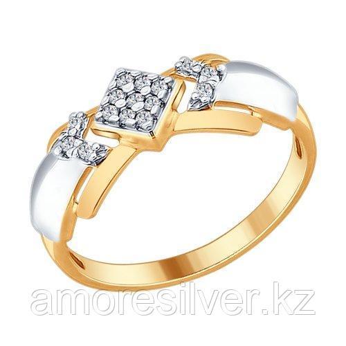Кольцо SOKOLOV серебро с позолотой, фианит 93010618