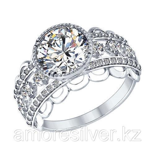 Кольцо SOKOLOV серебро с родием, фианит, геометрия 94012572