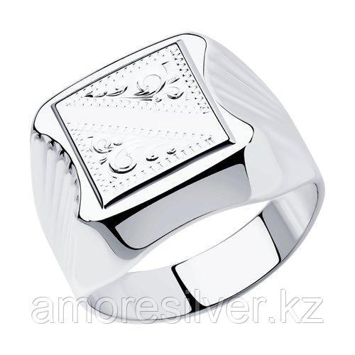 Печатка SOKOLOV серебро с родием, без вставок 94011505