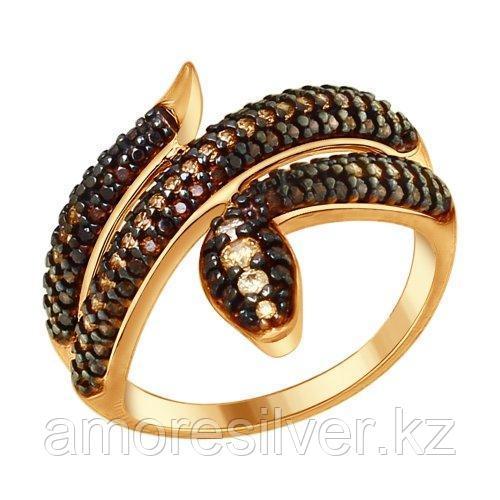 Кольцо SOKOLOV серебро с позолотой, фианит, фауна 93010683