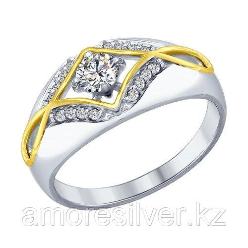 Кольцо SOKOLOV серебро с родием, фианит, геометрия 94012571
