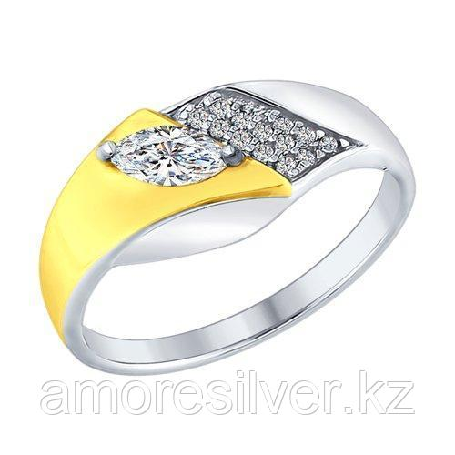 Кольцо SOKOLOV серебро с родием, фианит 94012386